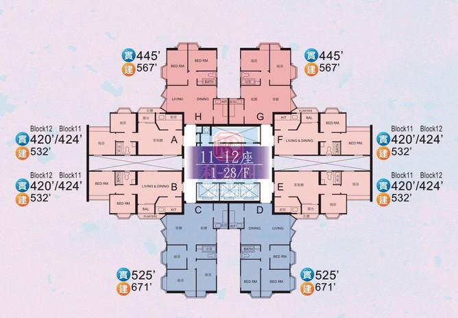 美景花園floorplan11-12座.jpg