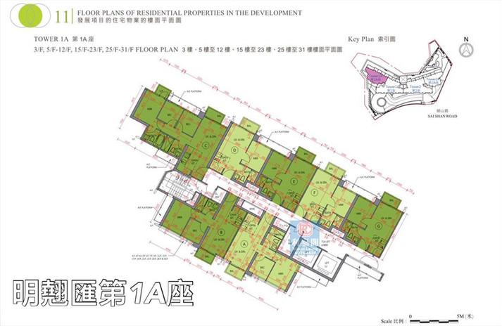 明翹匯第1A座 floorplan.jpg