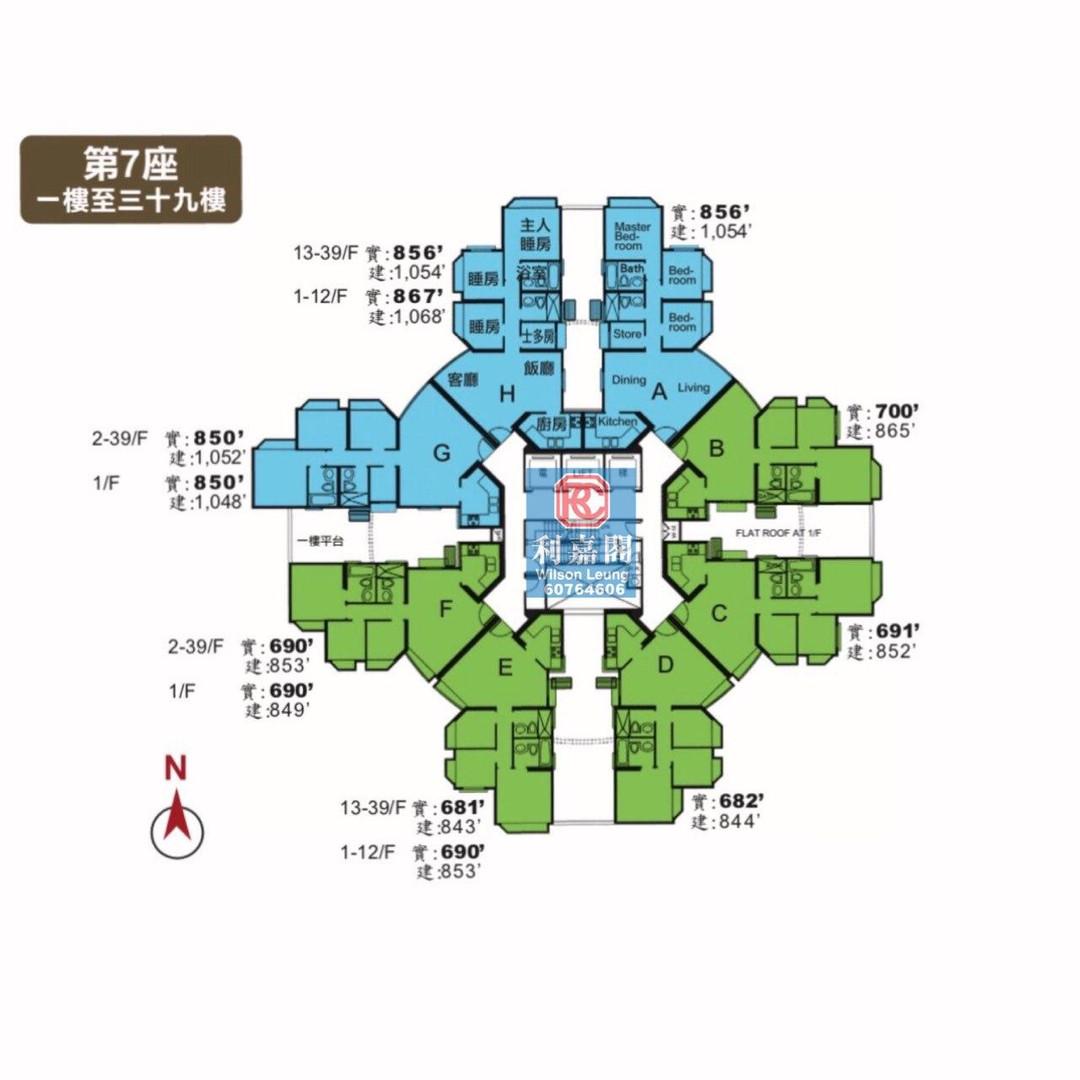 灝景灣FLOORPLAN-7座1-39F.jpg
