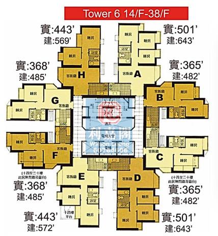 翠怡花園FLOORPLAN-6座14-38F.jpg