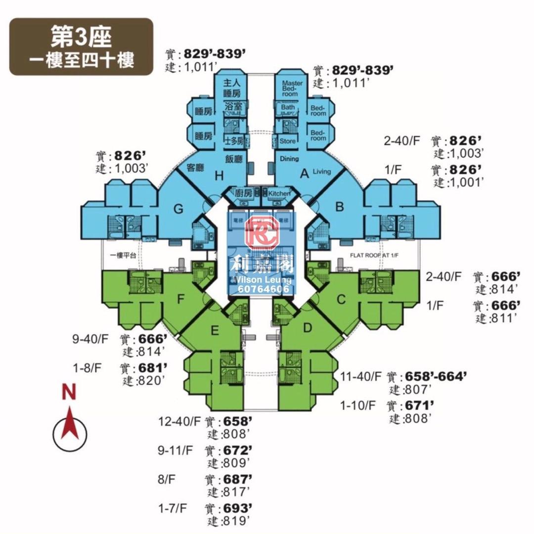 灝景灣FLOORPLAN--3座1-40F.jpg