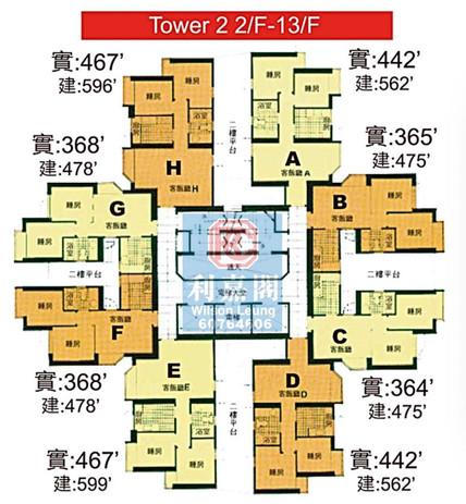 翠怡花園FLOORPLAN-2座2-13F.jpg