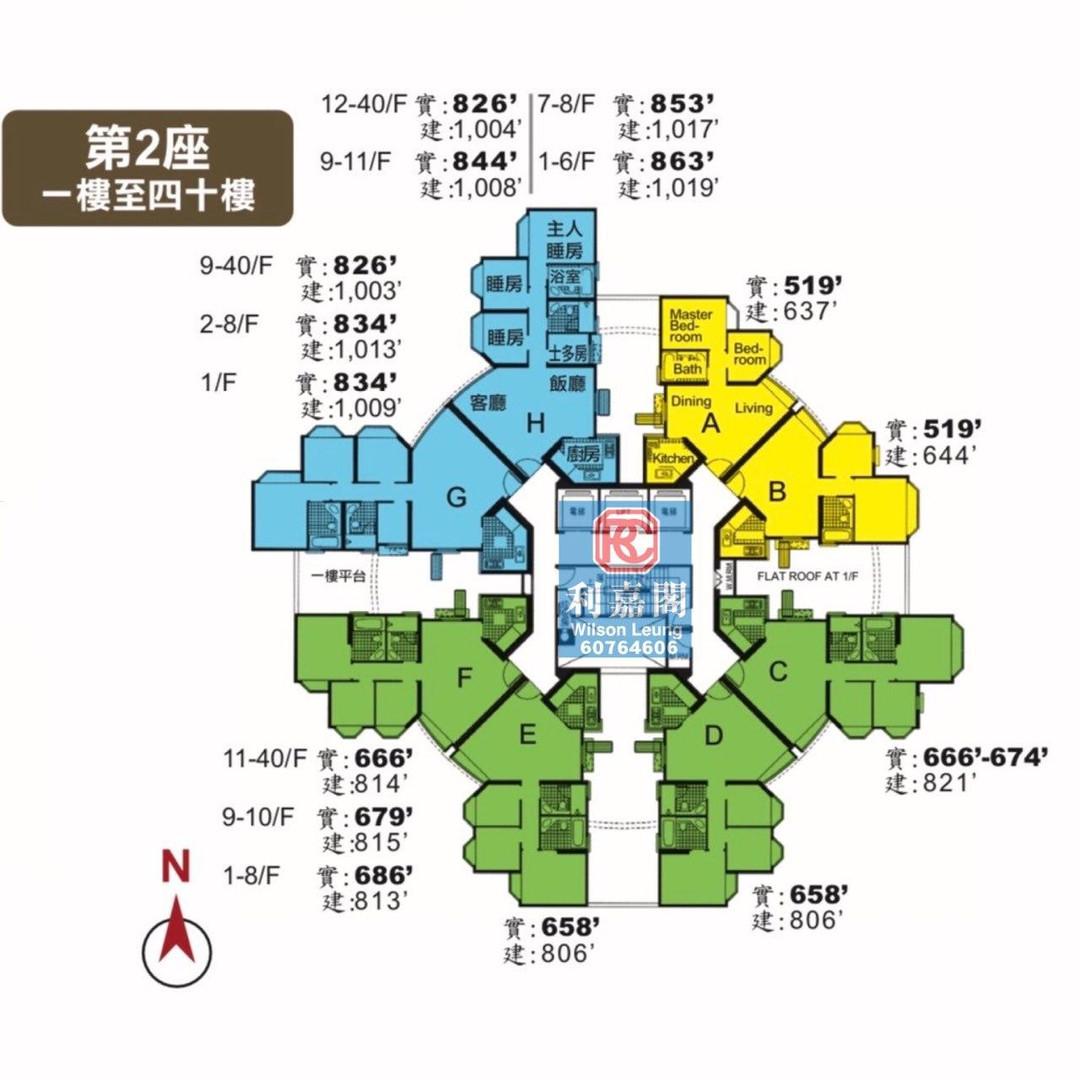 灝景灣FLOORPLAN--2座1-40F.jpg