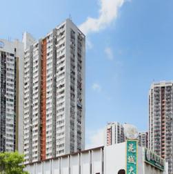 青衣邨 Tsing Yi Estate