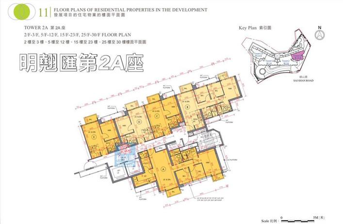 明翹匯第2A座 floorplan.jpg
