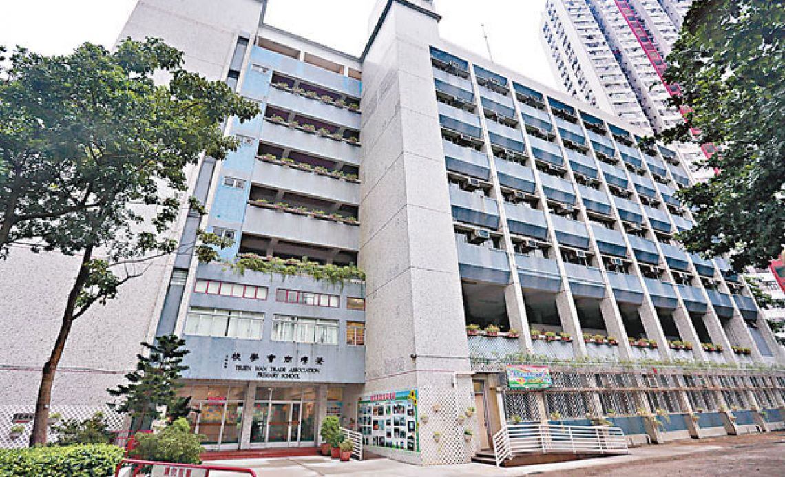 荃灣商會學校8.jpg