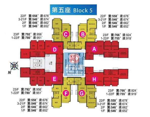 曉峰園FLOORPLAN-5座1-23F.jpg