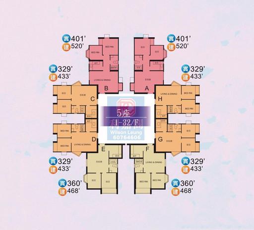 美景花園floorplan5座.jpg
