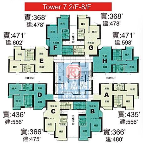 翠怡花園FLOORPLAN-7座2-8F.jpg