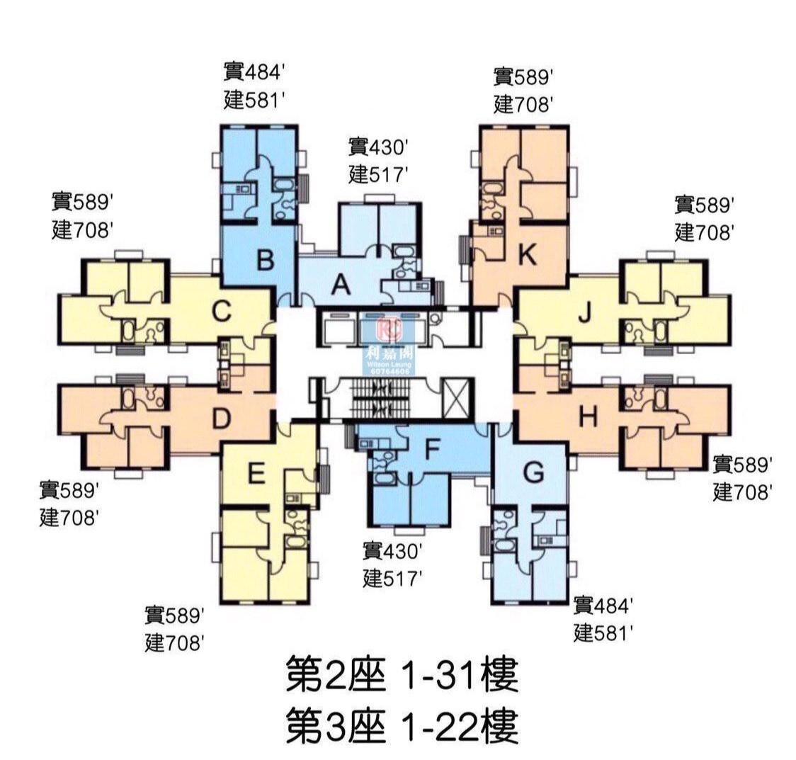海悅花園FLOORPLAN-2,3座.jpg