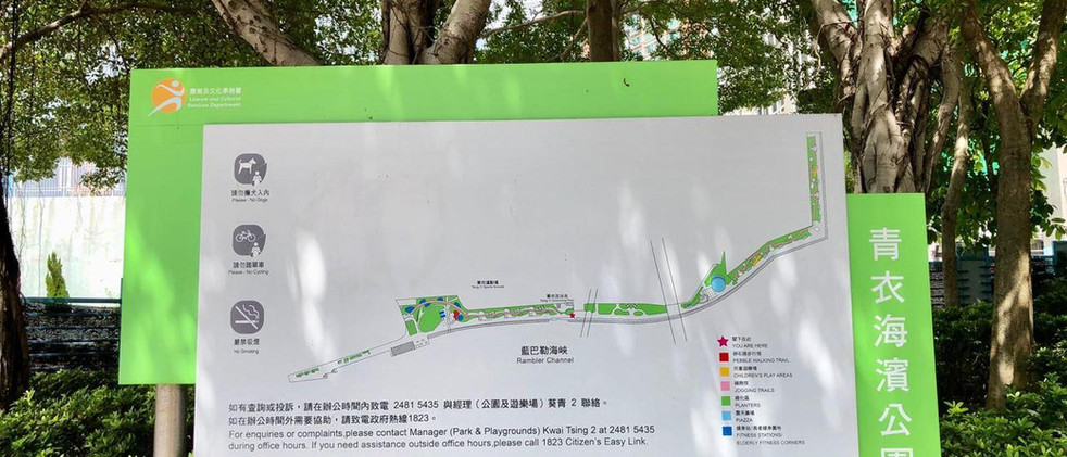 青衣海濱公園平面圖