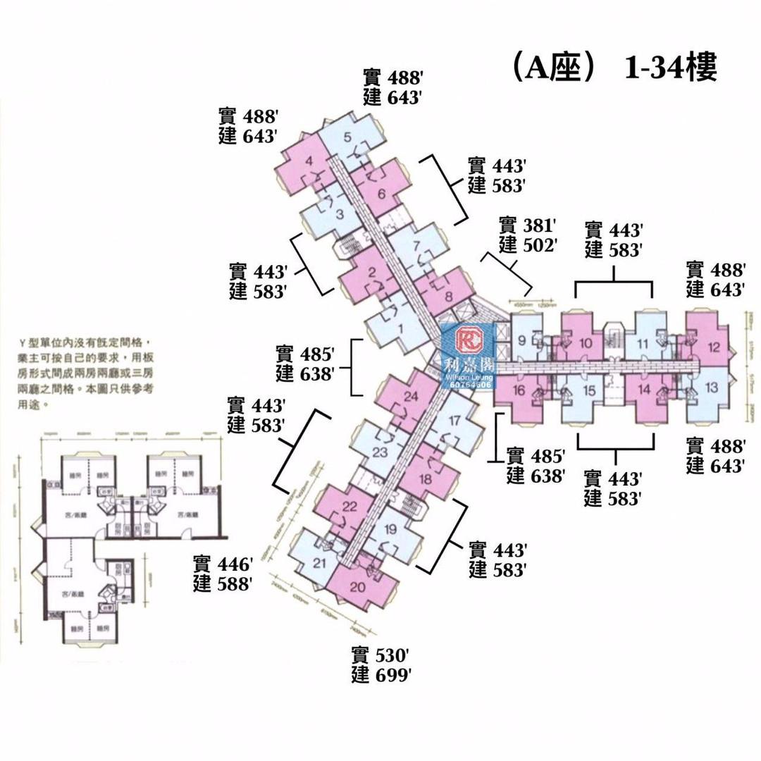 青雅苑FLOORPLAN-A座.jpg