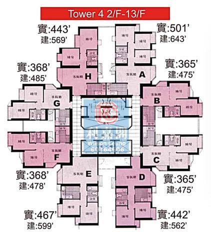 翠怡花園FLOORPLAN-4座2-13F.jpg