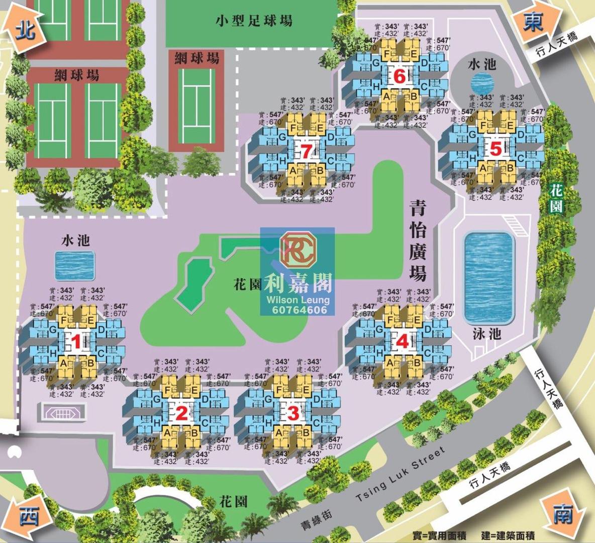 青怡花園FLOORPLAN1.jpg
