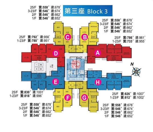 曉峰園FLOORPLAN-3座1-25F.jpg