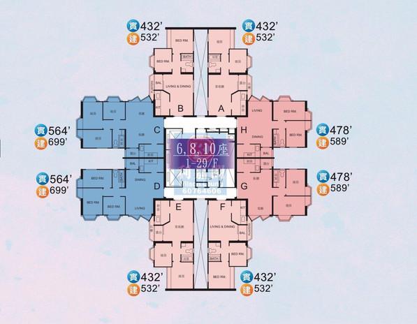 美景花園floorplan6,8,10座.jpg