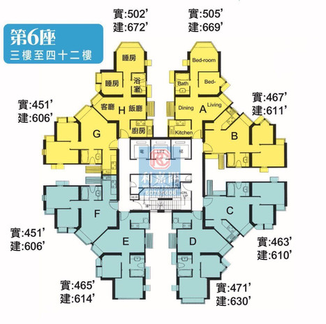 海欣花園FLOORPLAN-6座3-42F.jpg