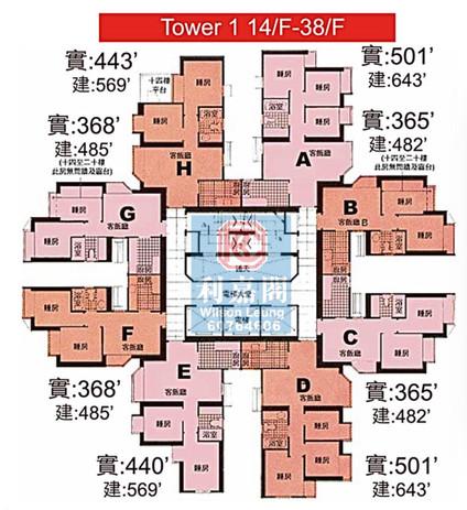 翠怡花園FLOORPLAN-1座14-38F.jpg