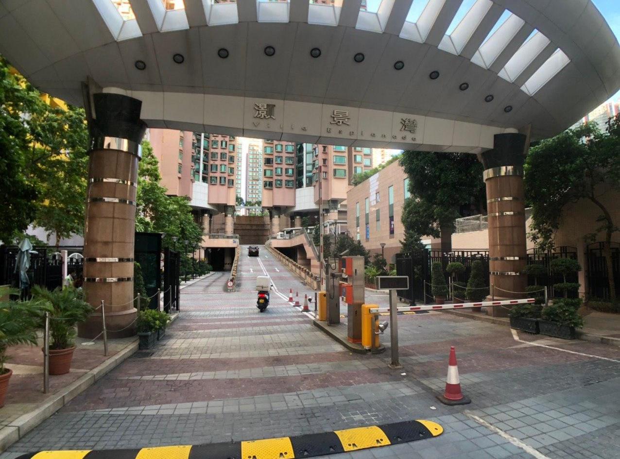 灝景灣車出入口2