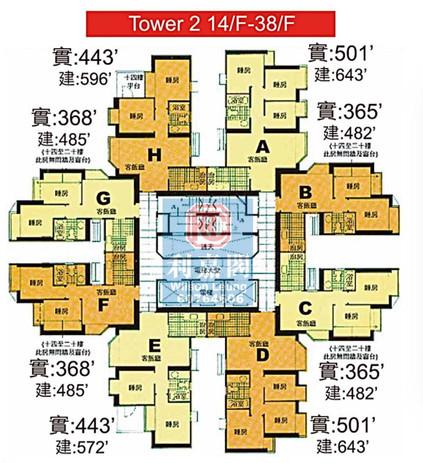 翠怡花園FLOORPLAN-2座14-38F.jpg