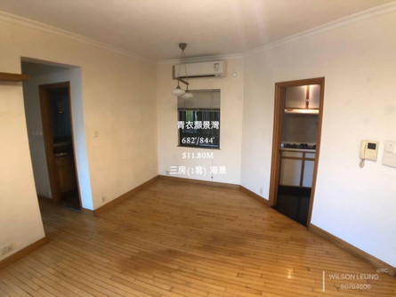 【出售】灝景灣7座中層D室