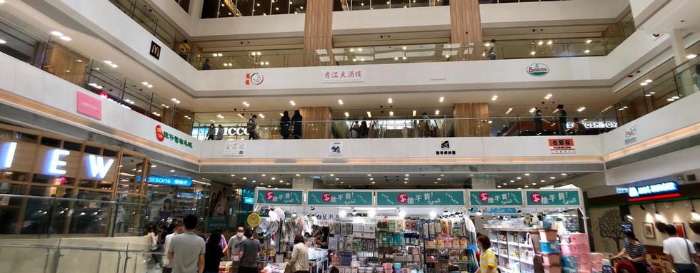 青宏苑長發廣埸5.jpg