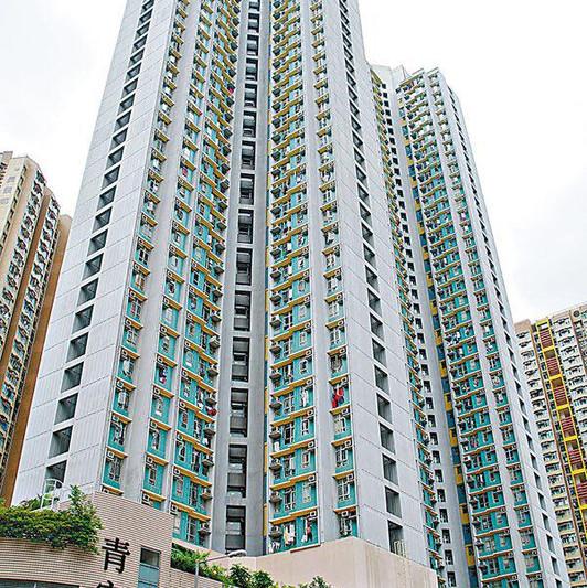 青宏苑 Ching Wang Court