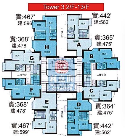 翠怡花園FLOORPLAN-3座2-13F.jpg