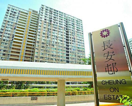 長安邨 Cheung On Estate