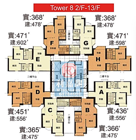 翠怡花園FLOORPLAN-8座2-13F.jpg