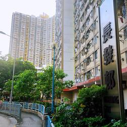 長發邨 Cheung Fat Estate
