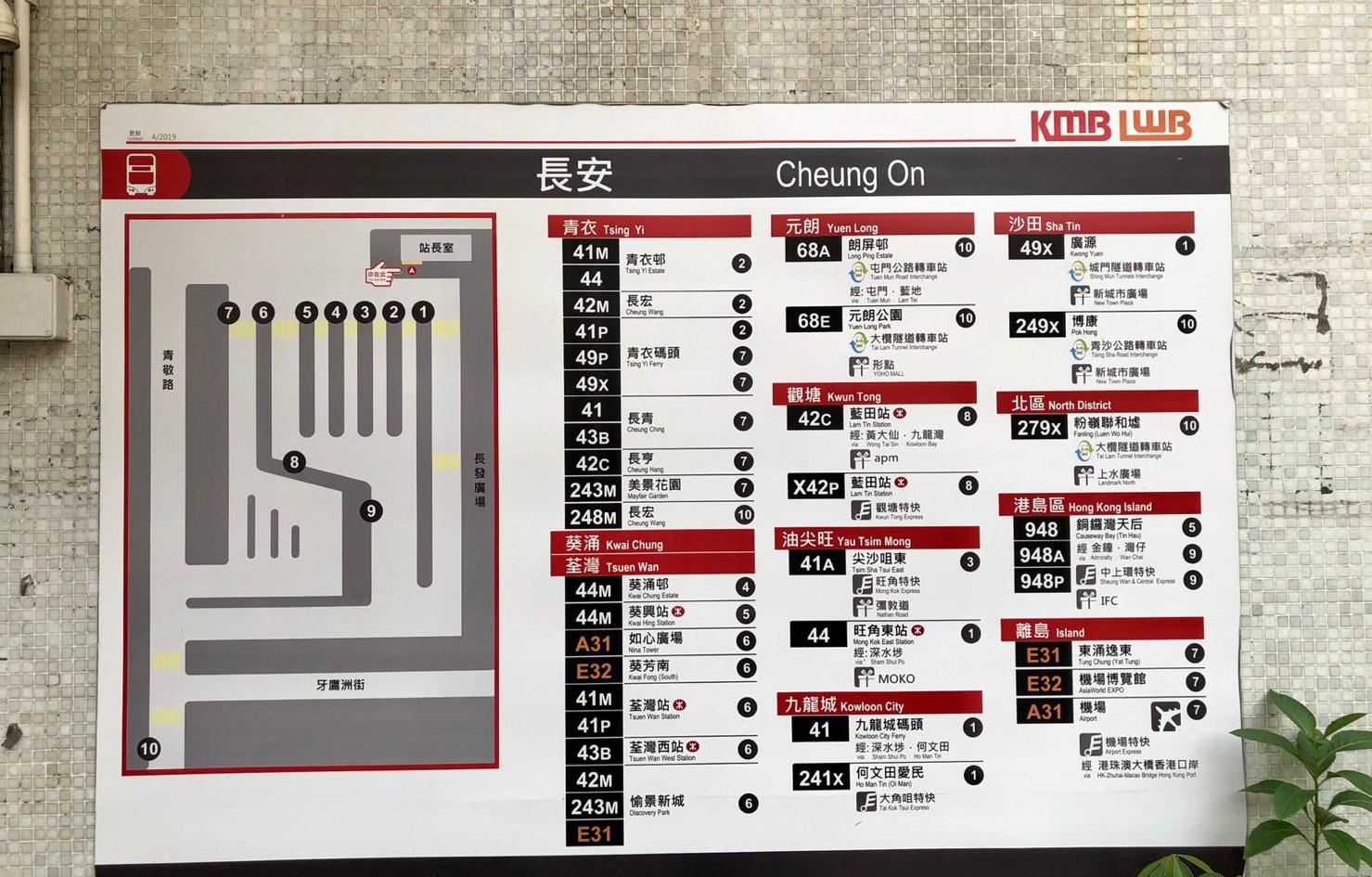 長安巴士站1.jpg