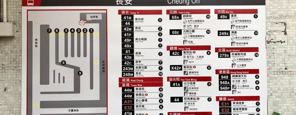 青泰苑長安巴士站1.jpg