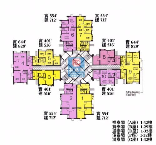 青泰苑FLOORPLAN-A,B,D,F,G座.jpg