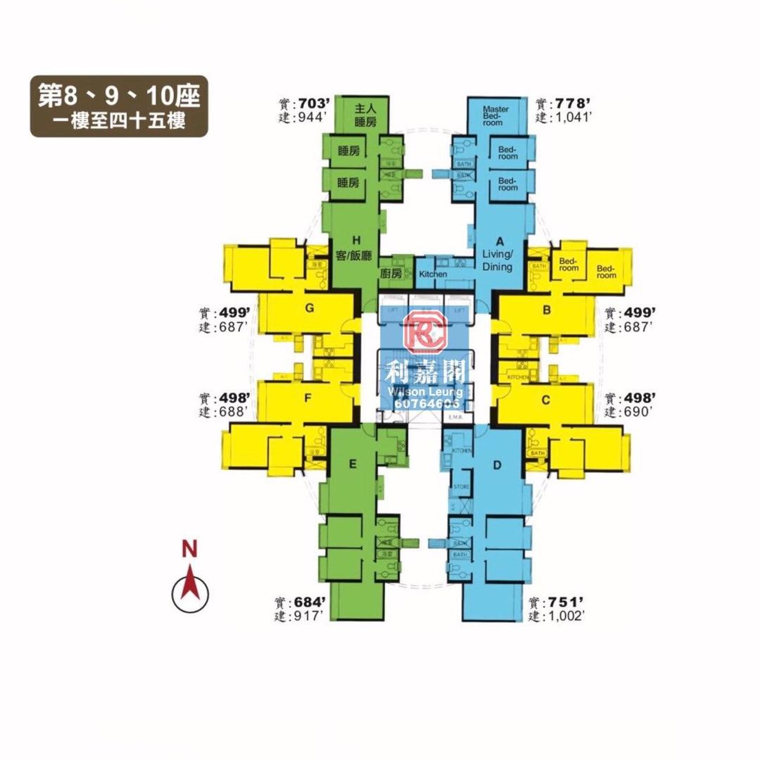 灝景灣FLOORPLAN-8,9,10座1-45F.jpg