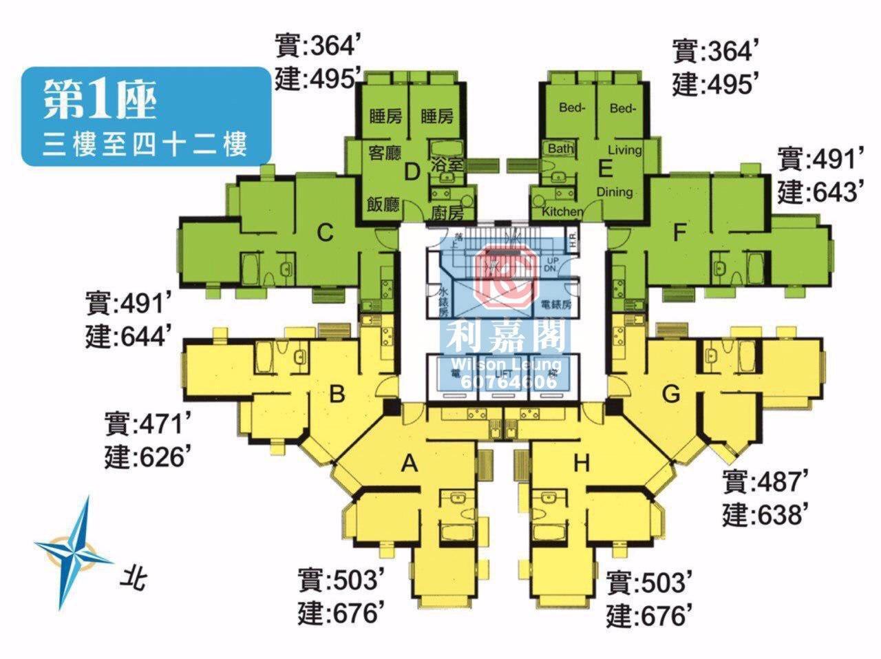 海欣花園FLOORPLAN-1座3-42F.jpg
