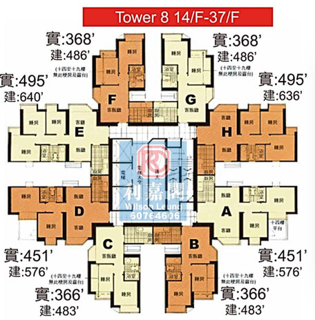 翠怡花園FLOORPLAN-8座14-37F.jpg