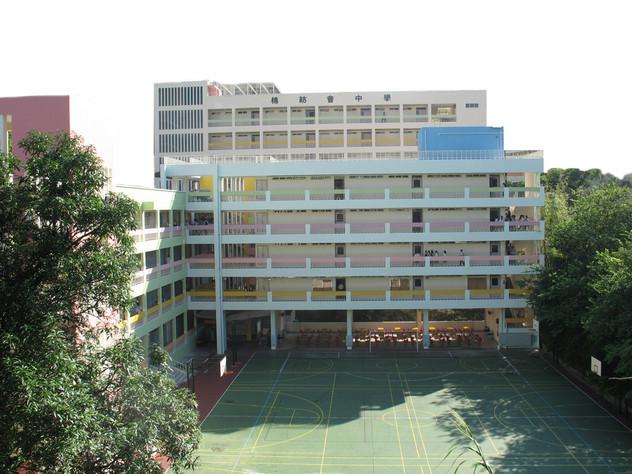 棉紡會中學1.jpg