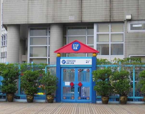 英基國際幼稚園8.jpg