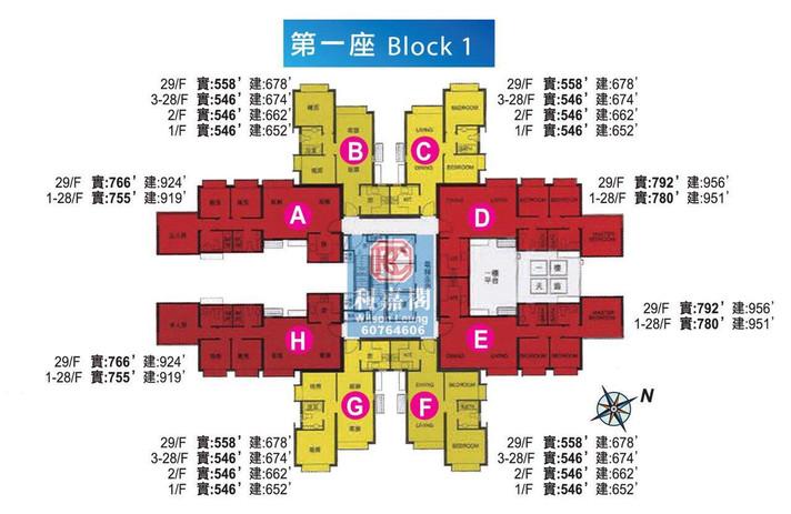 曉峰園FLOORPLAN-1座1-29F.jpg