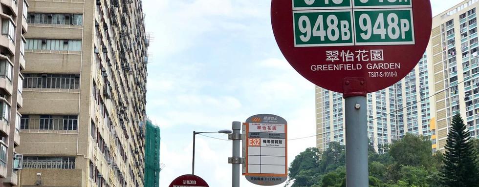 翠怡花園巴士站.jpg