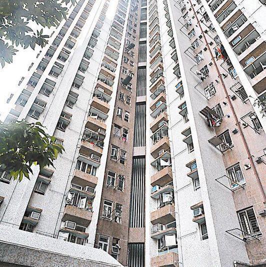 青華苑 Ching Wah Court
