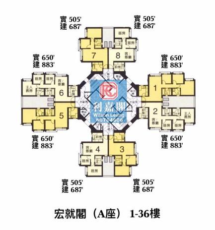 青宏苑FLOORPLAN-A座.jpg