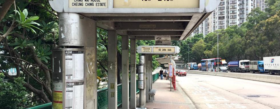 青俊苑巴士站.jpg