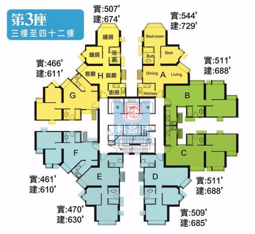 海欣花園FLOORPLAN-3座3-42F.jpg