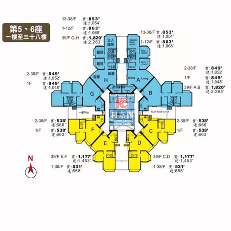 灝景灣FLOORPLAN-5,6座1-38F.jpg