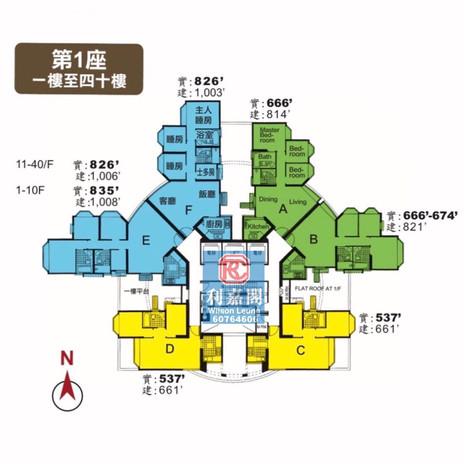 灝景灣FLOORPLAN-1座1-40F.jpg