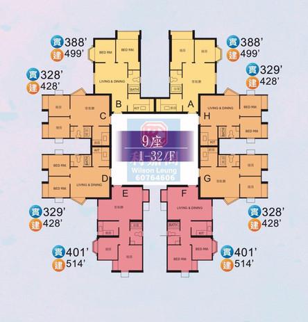 美景花園floorplan9座.jpg