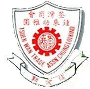 荃灣商會鍾來幼稚園logo.jpg