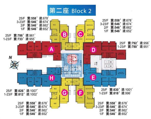 曉峰園FLOORPLAN-2座1-25F.jpg